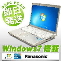 Panasonic ノートパソコン 中古パソコン Let'snote CF-N10EW Core i5 4GBメモリ 12.1インチ Windows7 MicrosoftOffice2007 【中古...