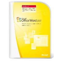 Microsoft Office Word 2007 アップグレード