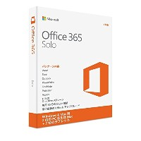 【国内正規品】Microsoft Office 365 Solo 1年版 2台用 Windows&Mac Office2016 Word/Excel/PowerPoint/Outlook パッケージ版