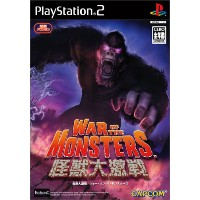 怪獣大激戦 War of the Monsters