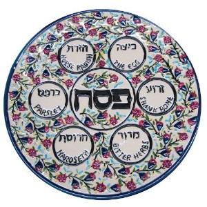 Passover Ceramic Seder Plate in Floral Design by Israel Giftware Designs [並行輸入品]