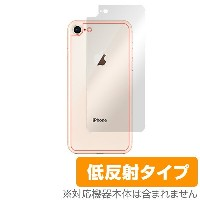 iPhone 8 / iPhone 7 用 背面 裏面 保護シート 保護 フィルム OverLay Plus for iPhone 8 / iPhone 7 背面用保護シート 【送料無料】...