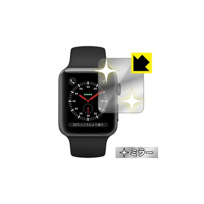 【ポスト投函送料無料】Mirror Shield Apple Watch Series 3 42mm用 【RCP】【smtb-kd】