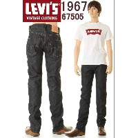 LEVI'S VINTAGE CLOTHING 67505-0098 1967年モデル リーバイス ヴィンテージ クロージング 505xx MADE THE CONE【リーバイス501xxジッパー...