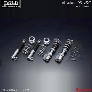 BOLD WORLD 全長調整式車高調 Absolute DS NEXT for K-CAR N-WGN JH1 ボルドワールド