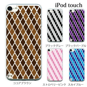 iPod touch 5 6 ケース iPodtouch ケース アイポッドタッチ6 第6世代 アーガイルチェック/ for iPod touch 5 6 対応 ケース カバー かわいい 可愛い...