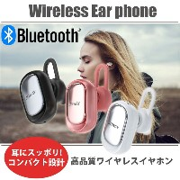 イヤホン ブルートゥース bluetooth iPhone8 plus iPhone X iPhone10 iPhone7 ミニ ワイヤレスイヤホン iPhone6s iphone6 plus...