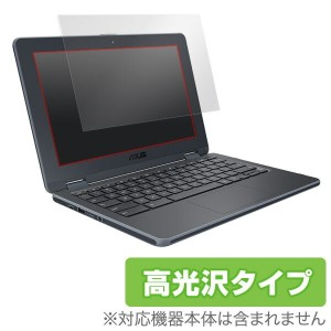ASUS Chromebook Flip C213NA 用 保護 フィルム OverLay Brilliant for ASUS Chromebook Flip C213NA 【送料無料】...