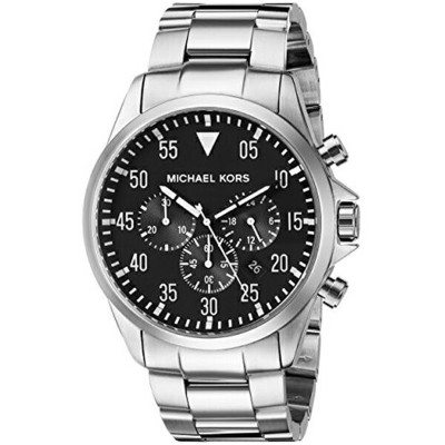 マイケルコース Michael Kors メンズ 腕時計 時計 Michael Kors Men's Gage Silver-Tone Watch MK8413