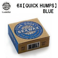 【 SEXWAX セックスワックス 】 【レターパックライト360(小型宅配便)指定で全国一律送料360円】 6X【 QUICK HUMPS 】 BLUE LABEL TROPIC BASE...