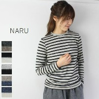 ◆◆【20%OFF】 WINTER SALE 12/19 20:00~ NARUMeiwool washableボーダークルーネック 長袖 プルオーバー 5color 【★】