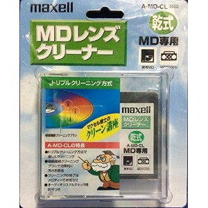 maxell MDレンズクリーナー 乾式 A-MD-CL