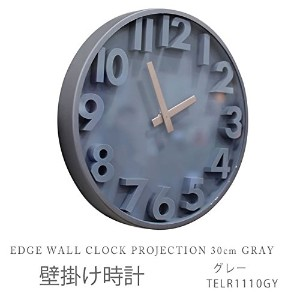 壁掛け時計 グレーEDGE WALL CLOCK PROJECTION 30cm GRAY/グレー