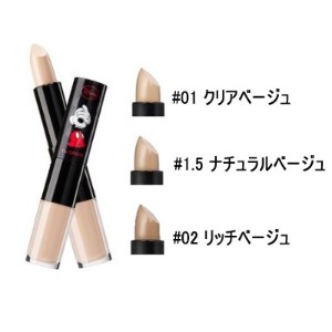 (THE SAEM X Disney ) Cover Perfection Ideal Concealer Duo #01 Clear Beige / ザセムカバーパーフェクションアイディアルコンシー...