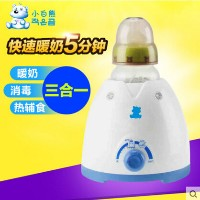 Multi function temperature milk bottle thermal insulation heating and sterilizing constant temperatu
