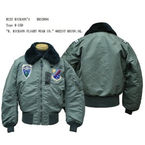 "BUZZ RICKSON'S バズリクソンズ Type B-15D ""B. RICKSON FLIGHT WEAR CO.""6021ST RECON.SQ. 2017年生産BR13894..."