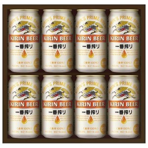 K-IS2 キリン 一番搾り ビールセット