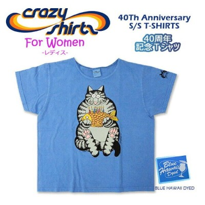 Crazy Shirts(クレイジーシャツ)-Womens- S/S Scoope Neck Tee @BLUE HAWAII DYED[2010911] 40Th Anniversary...