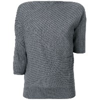JW Anderson - asymmetric ribbed knitted top - women - メリノウール - XS