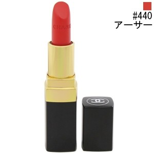 化粧品 COSME シャネル CHANEL ROUGE COCO ULTRA HYDRATING LIP COLOUR 440 ARTHUR ルージュ ココ #440 アーサー 3.5g