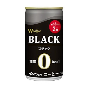 伊藤園 W coffee BLACK (缶) 165g×30本