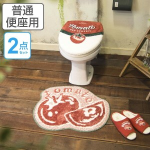 &Green トイレ2点セット トイレマット フタカバー U・O型 TOMATO ( トイレマットセット トイレ用品 2点セット 洗える フタカバー ふたカバー トイレタリーセット )