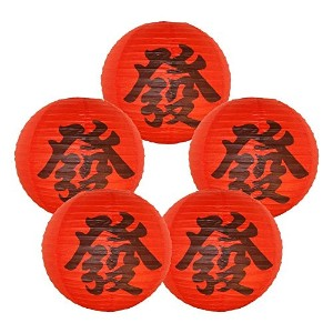 """Justアーティファクト16"""" Chinese Character Fa ( Earn Big Money )レッドChinese Paper Lanterns ( Set of 5)中国は–..."""