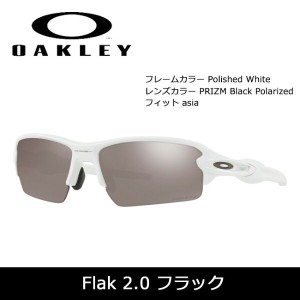 OAKLEY オークリー サングラス Flak 2.0 フラック PRIZM Black Polarized (Asia Fit) Polished White oo9271-24 61...
