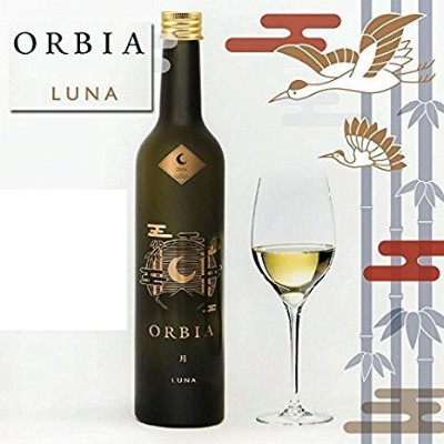 WAKAZE ORBIA LUNA 500ml