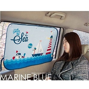 Car Sun Shade Curtain for Side Window for baby kids children - Car Sunshade Protector - Protect...