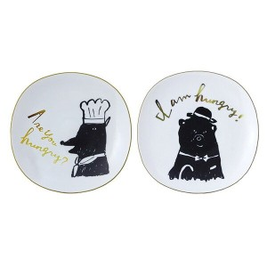 Are you hungry? ペアプレートセット 木箱入 ゴールド 29961 前畑陶器