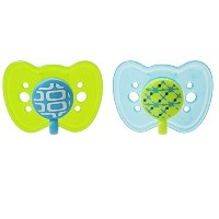 The First Years GumDrop Orthodontic Pacifier - 0-6 months by The First Years