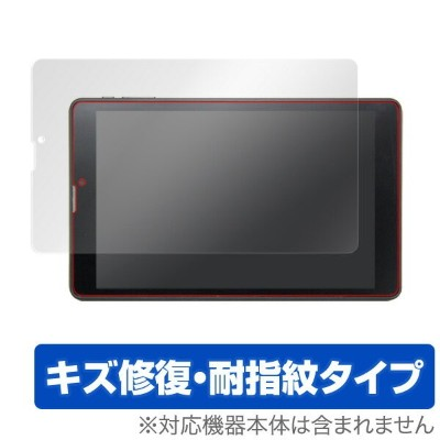 geanee ADP-802LTE 用 保護 フィルム OverLay Magic for geanee ADP-802LTE 【送料無料】【ポストイン指定商品】 液晶 保護 フィルム シート...