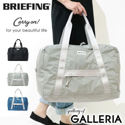 【P19倍★10/14(日)20時~4H限定 ワンエントリー】【日本正規品】ブリーフィング バッグ BRIEFING carry on ボストンバッグ パッカブル ボストン TP PACKABLE...