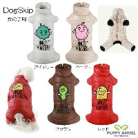 犬用 PAモンスターパデッドオーバーオール女の子用:S,SM,M,ML,L,XLサイズ Puppy Angel Angel Monster Padding Overalls For Girls...