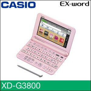 CASIO (カシオ計算機) EX-Word エクスワード 電子辞書 中学生モデル ライトピンク XD-G3800PK 入学祝い 進学祝い 進級祝い ギフト 贈り物 【新生活2017】