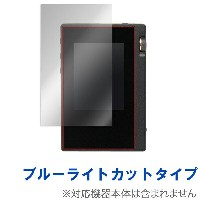 ミヤビックス OverLay Eye Protector for ONKYO rubato DP-S1 / PIONEER private XDP-30R
