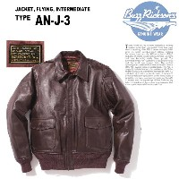 BUZZ RICKSON'S(バズリクソンズ) TYPE AN-J-3 Lot.BR80410-01)S/BROWN