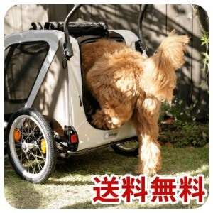 AirBuggy for Dog CUBE NEST(エアバギーフォードッグ・キューブネスト)【送料無料】【smtb-MS】