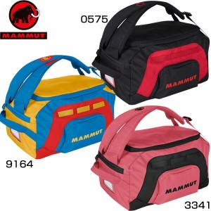 MAMMUT(マムート) 子供用バックパック/バッグ First Cargo (フィルスト カーゴ)2510-03890(18L) 【RCP】 【送料無料】