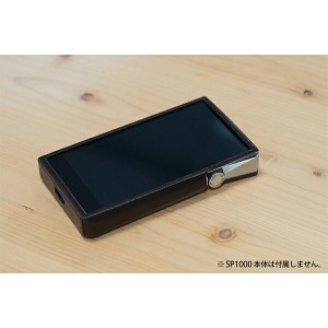 IRIVER(アイリバー) A&ultima SP1000 Case Dark Brown 【AK-SP1000-CASE-BRW】【送料無料】
