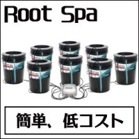 LEDも使える 水耕栽培 キット RootSpa 8 Bucket System ルートスパ 送料無料
