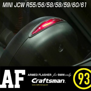 ARMED FLASHER MINI-R