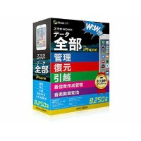 MOBILE WING スマホWOWデータ全部 for iPhone TP0021