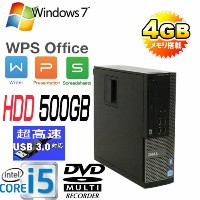 中古パソコン DELL 7010SF Core i5 3470 3.2GHz メモリ4GB HDD500GB DVDマルチ 64Bit Windows7Pro /R-d-314 /USB3.0対応 ...