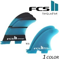 送料無料 フィン FCS エフシーエス FCS II PERFORMER NEO GRASS Tri-Quad Set EE G3