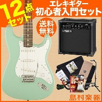 Squier by Fender Affinity Stratcaster SFG(サーフグリーン) エレキギター 初心者 セット ヤマハアンプ ストラトキャスター 【スクワイヤー by フェンダー】
