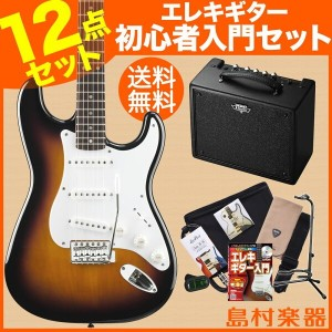 Squier by Fender Affinity Stratcaster BSB(ブラウンサンバースト) エレキギター 初心者 セット ルイスアンプ ストラトキャスター 【スクワイヤー by...