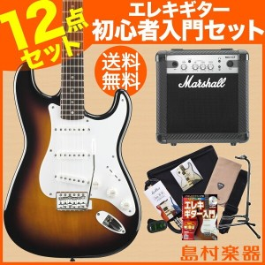 Squier by Fender Affinity Stratcaster BSB エレキギター 初心者 セット マーシャルアンプ ストラトキャスター 【スクワイヤー by フェンダー】