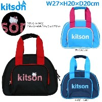 kitson(キットソン)テニス アパレルバッグ0364175【16FW】【tenpo】◇